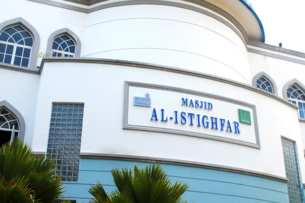 Malay Wedding Venue - Masjid Al-Istighfar